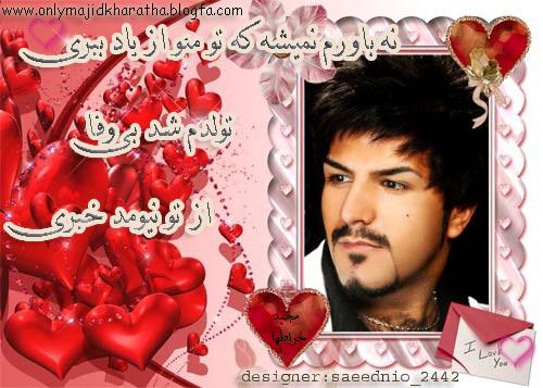 http://onlymajidkharatha.persiangig.com/image/saeeeedd.jpg